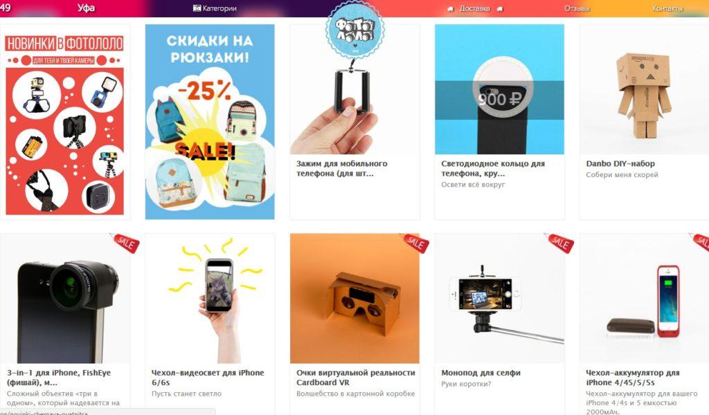 Пример нестандартного дизайна интернет-магазина на inSales