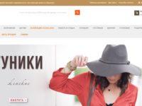 пример интернет-магазина на конструкторе Merchium