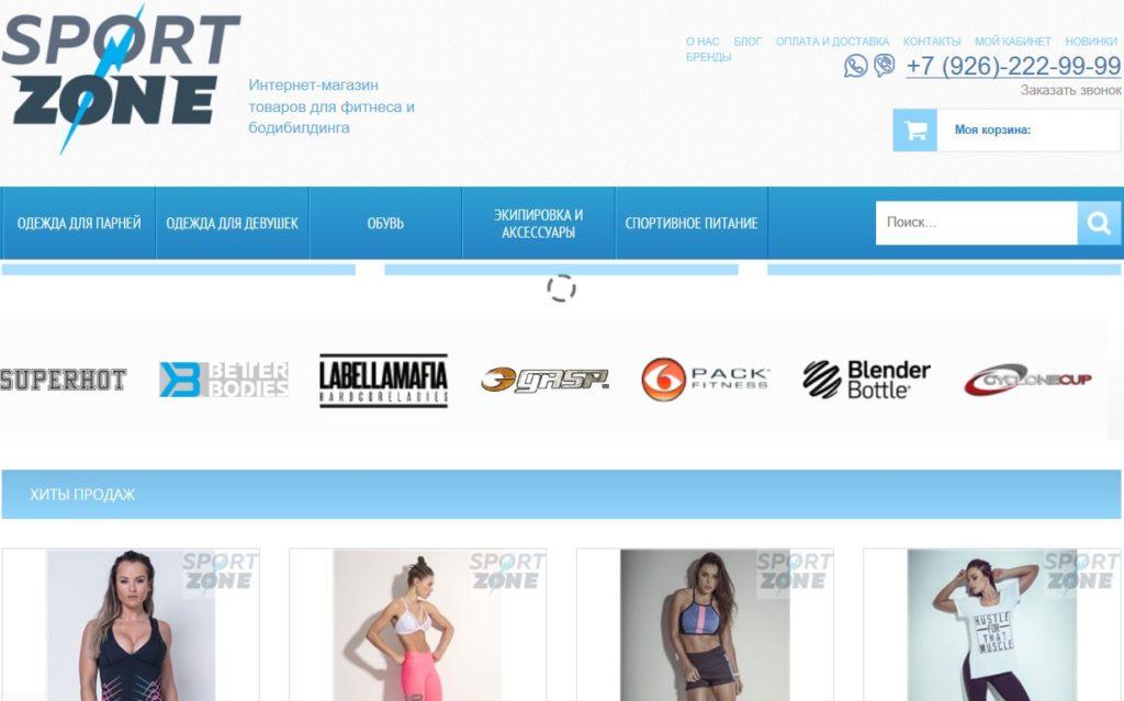 пример интернет-магазина на платформе eshoper